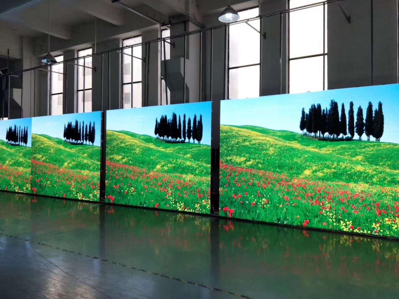 Full color LED display screen