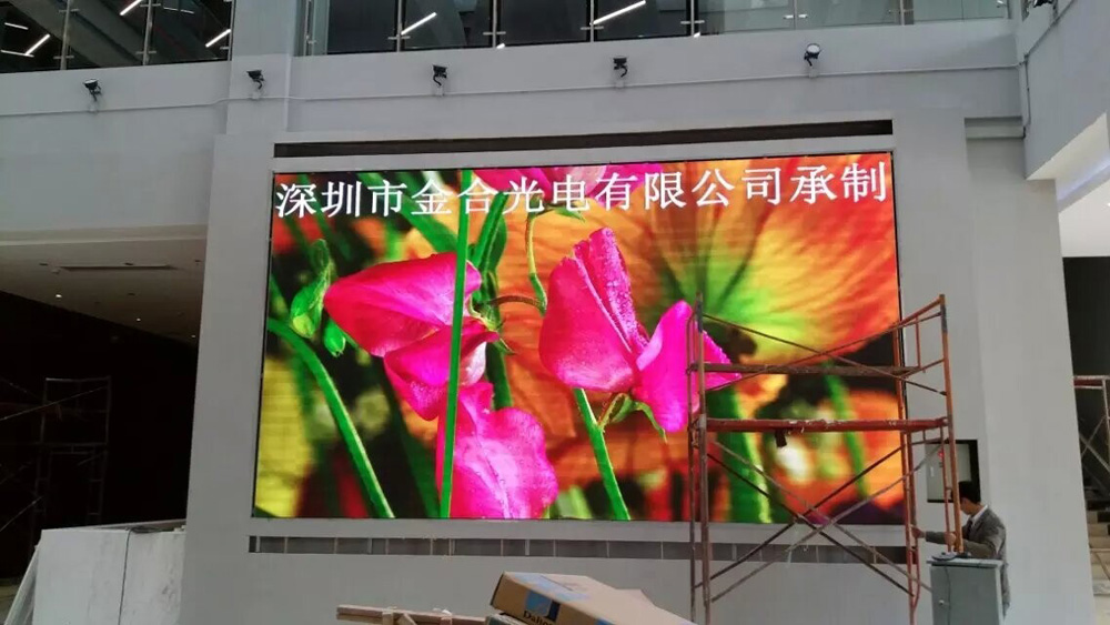 Indoor P4 full color LED screen.jpg