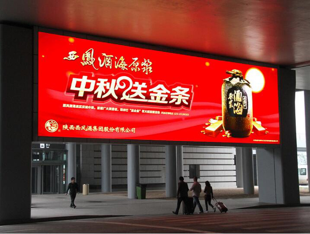 Outdoor P10 Fullcolor LED screen.jpg
