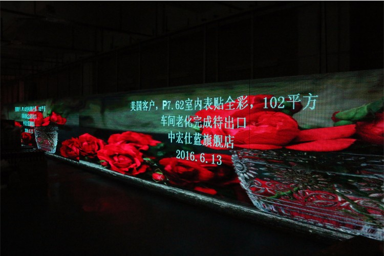 Indoor P7.62 SMD full color rental LED screen