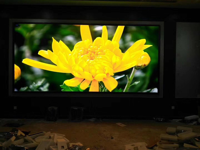 Indoor P2 LED display screen