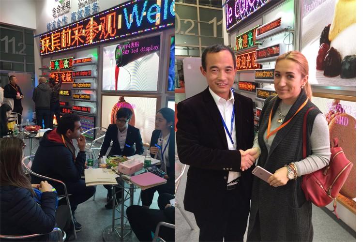 Meet you in Guangzhou LED exhibition-ISLE