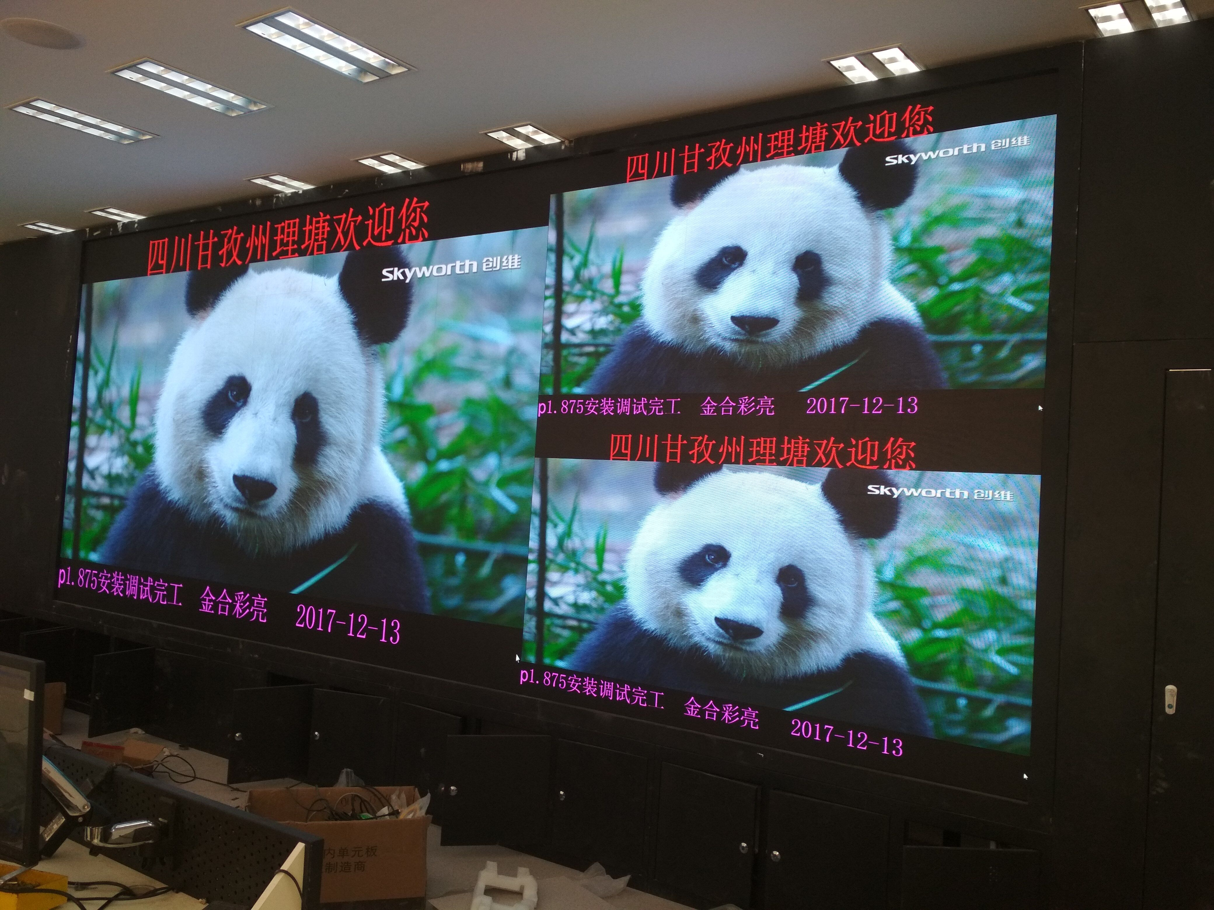 Indoor P1.875 LED display screen.jpg