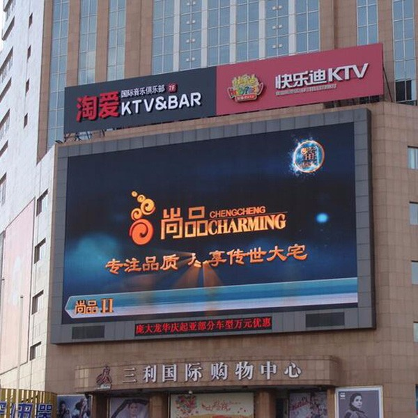 What are the main characteristics of outdoor LED display?