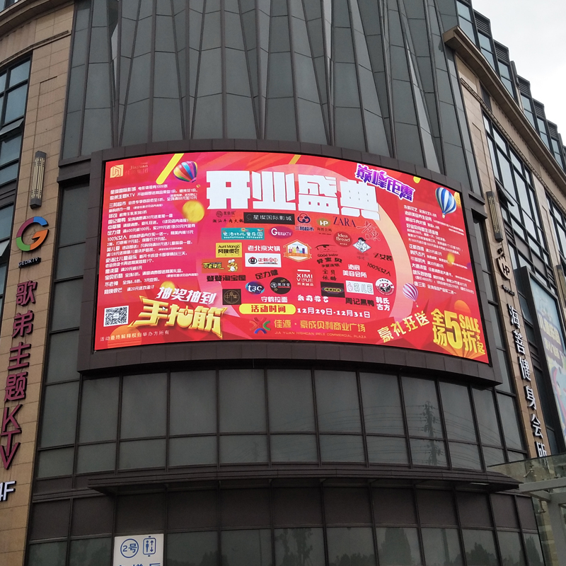 Outdoor P8 LED display screen