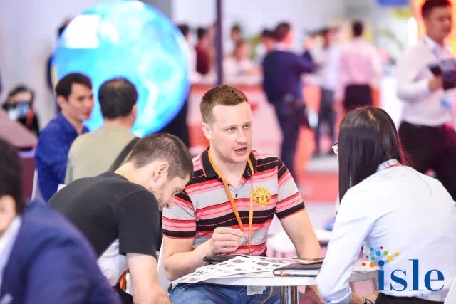 2018 Guangzhou International LED exhibition concluded successfully
