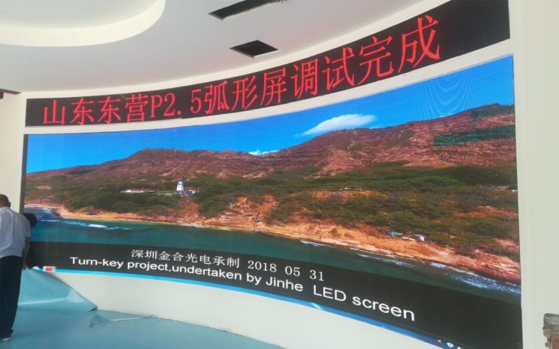 Circle LED screen in Shandong Province