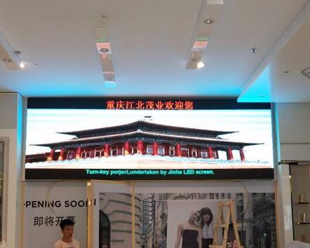 Indoor P3 Sign Billboard screen in Chongqing City