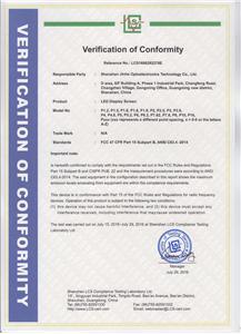 US FCC certificate