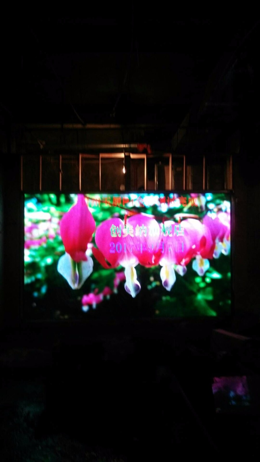 HD Indoor Full Color P4 LED Screen