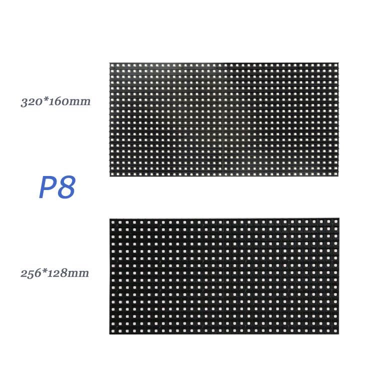 Jinhe P8 SMD module.jpg