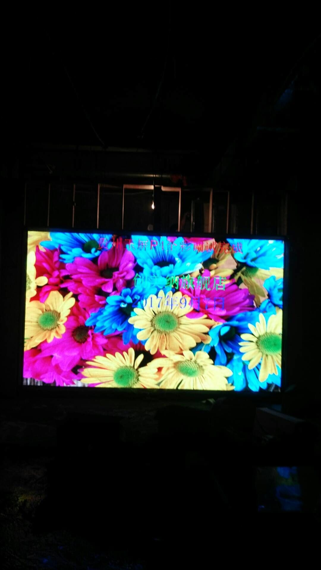 Indoor P4 LED Screen