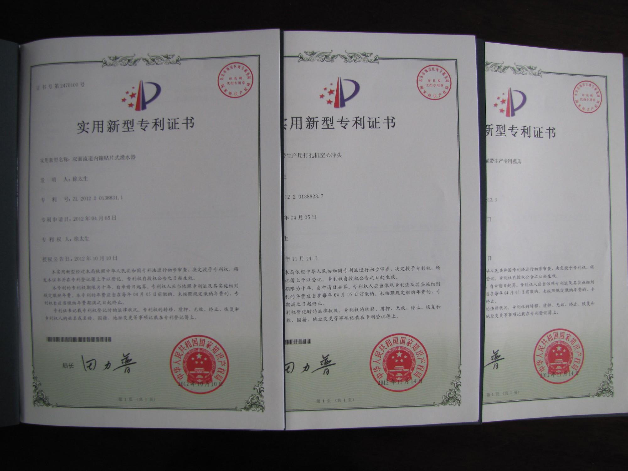 Nuestra patente