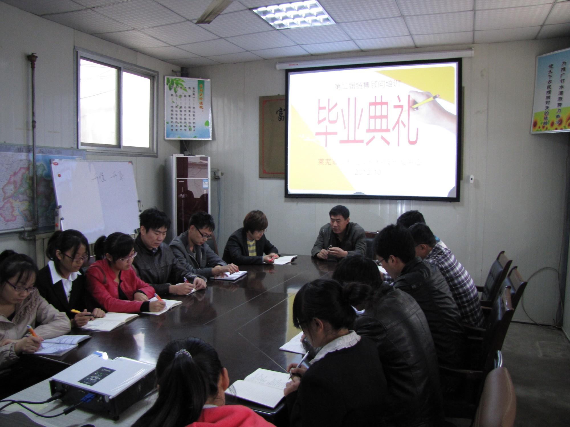Staff professional training