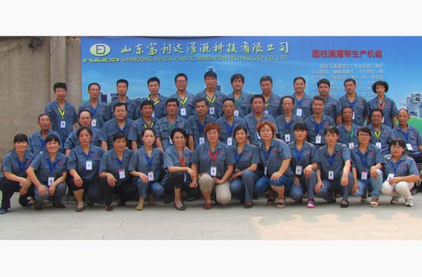 Personal y trabajadores de Shandong Fulida Plastic Irrigation Technology Co., Ltd