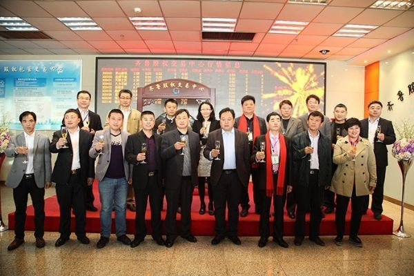 Fulida Shares Successfully Listed in Qilu Securities