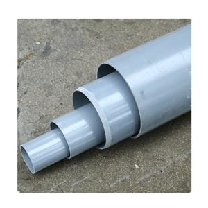 75mm PVC-Rohr