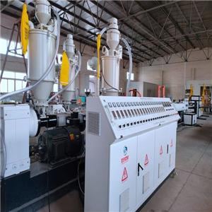 75mm Pvc Pipe Making Machine