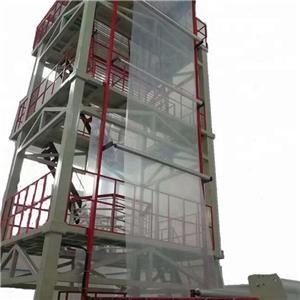 10 Meters Wide Greenhouse Film Making Machine