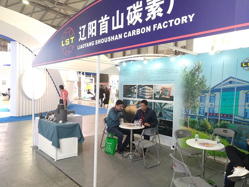 The 20th Shanghai International Metallurgical Industry Exhibition 2018