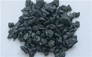Petroleum Coke Recarburizer