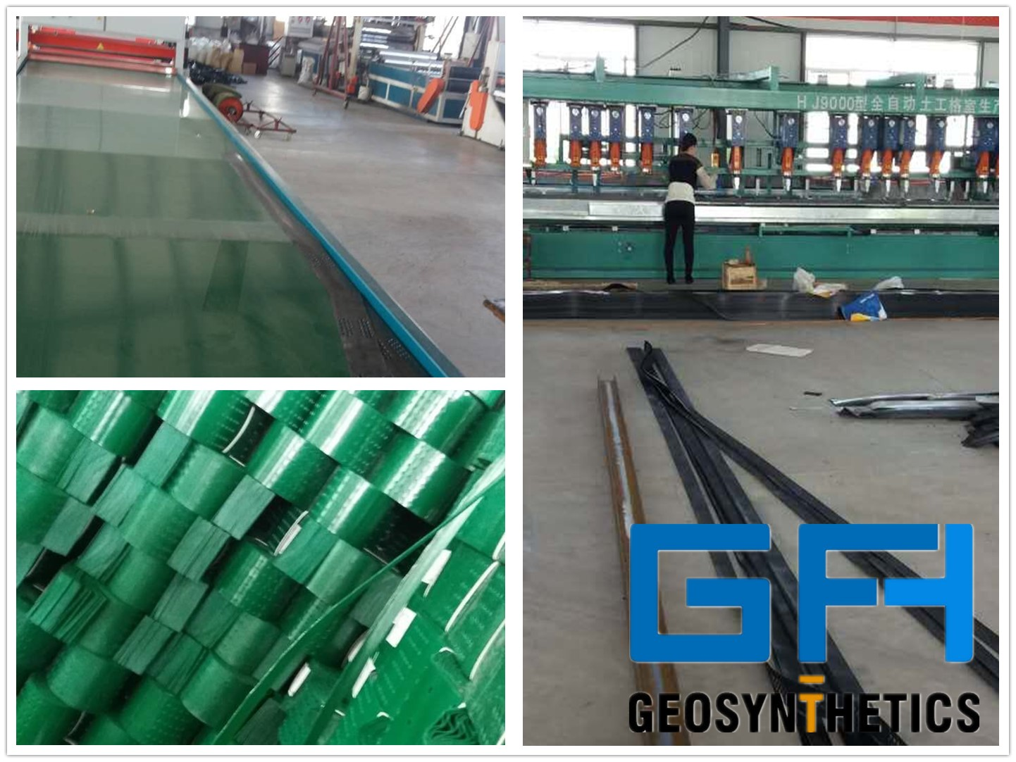 Professional Textured Geocell manufacturers