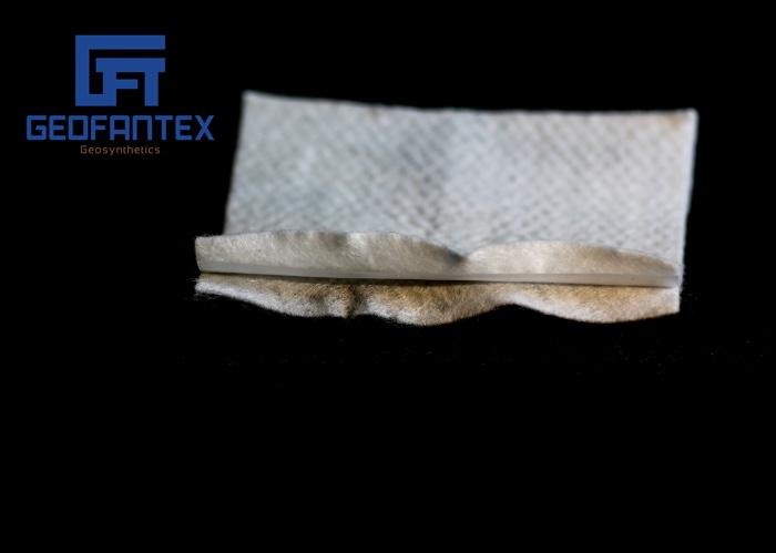 Composite LDPE Geomembrane Manufacturers, Composite LDPE Geomembrane Factory, Supply Composite LDPE Geomembrane