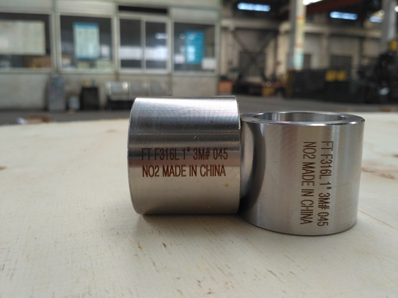 Forged Metal Cap Manufacturers, Forged Metal Cap Factory, Supply Forged Metal Cap