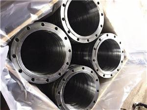 MSS SP44 Slip-on Flange