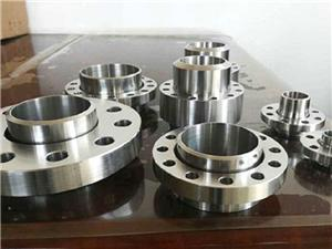 MSS SP44 Lap-Joint Flange
