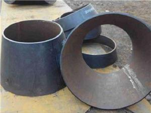 Carbon Steel Welded Reducer