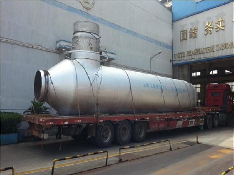 Ningbo plus de propane et de carbone 4. projet de déshydrogénation de propane utilitaire mélangeur de récupération de chaleur résiduelle