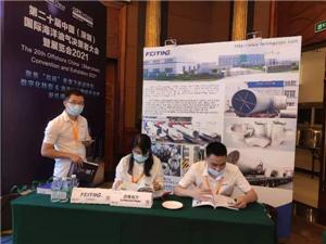 Feiting részt vett a 20. kínai (Shenzhen) nemzetközi tengeri olaj- és gázipari konferencián és kiállításon