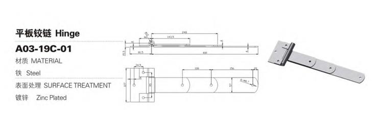 Charnière de porte latérale de camion de moulage en usine