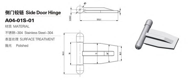 Charnière de porte latérale de camion de coulée lourde d'approvisionnement d'usine Promotions