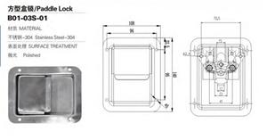 Serrure de poignée de palette d'acier inoxydable de la Chine pour des boîtes à outils