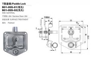 Serrure de poignée de palette d'acier inoxydable de Guangzhou de la Chine pour des boîtes à outils