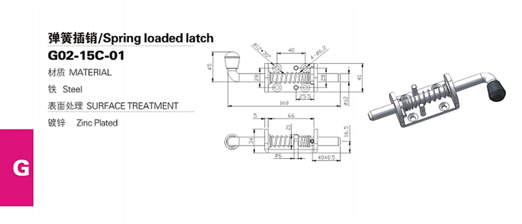 spring loaded bolts latch lock