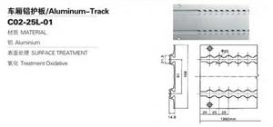 Voie E de remorque de contrôle de fret robuste en aluminium