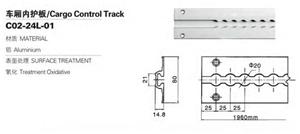 Rail E de contrôle de cargaison robuste en aluminium