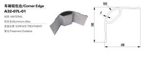 एल्यूमिनियम मिश्र धातु ट्रेलर ट्रक बॉडी कॉर्नर एज