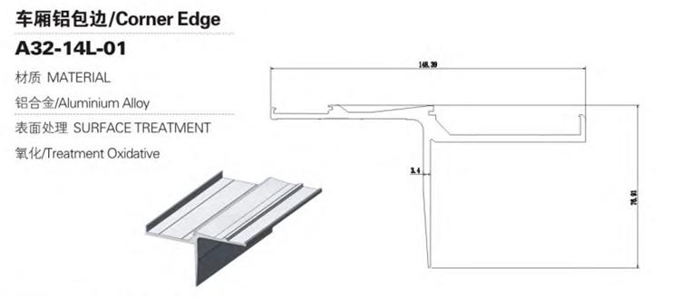 Bord d'angle de corps de camion de remorque d'alliage d'aluminium de sortie d'usine