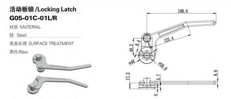 Supply truck latch