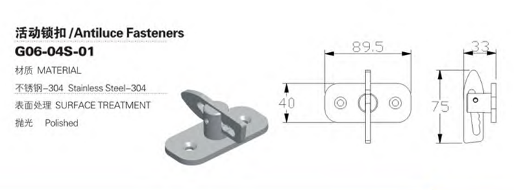 फैक्टरी आउटलेट स्टेनलेस स्टील ट्रक बॉडी पार्ट्स एंटीलेंस फास्टनरों