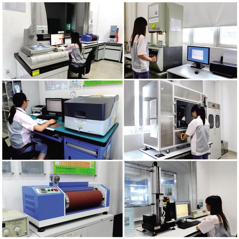 Pusat Ujian Kualiti