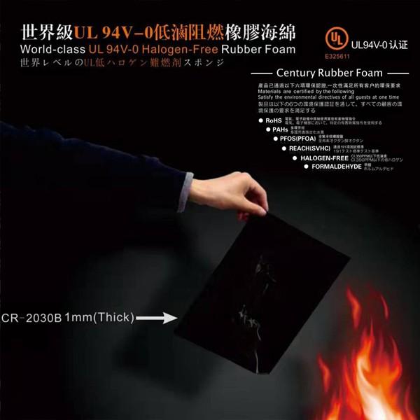 Century Rubber Foam Manufacturers, Century Rubber Foam Factory, Supply Century Rubber Foam
