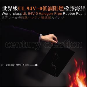 Halogen-free And Fire-retardant Rubber Sponge