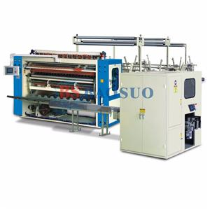 1500mm - 2200mm Automatic Facial Tissue Production Line