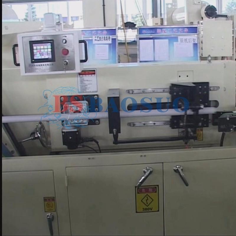 machine de découpe de noyau