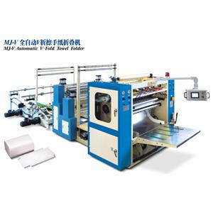 Automatic V-Fold Towel Folder